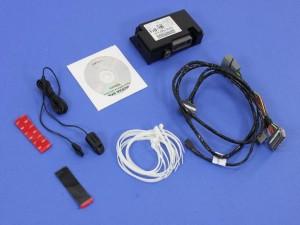 Mopar Bluetooth Kits - Genuine Factory Parts - AllMoparParts com